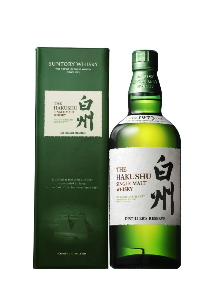 Hakushu Distiller's Reserve with carton