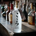 London Dry Gin With A Japanese Twist
