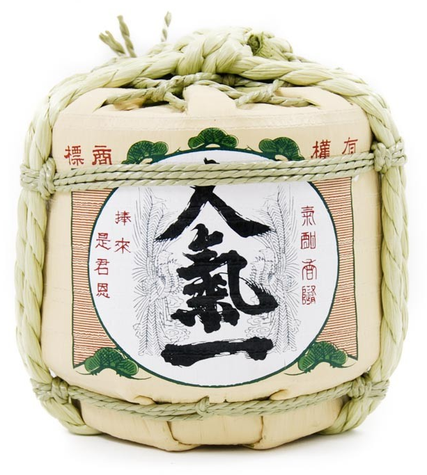 Photo of Ninki Mini Sake Barrel from Sous Chef